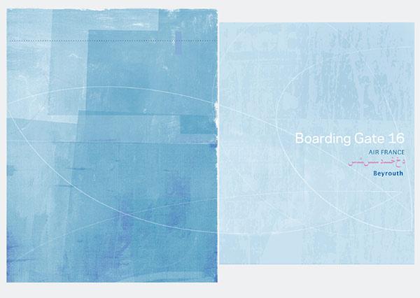 boarding2_r